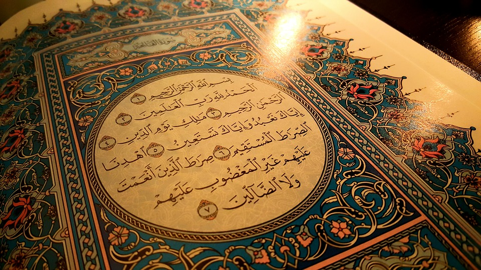 Ramadan & Completing The Quran - GlobalSadaqah Blog
