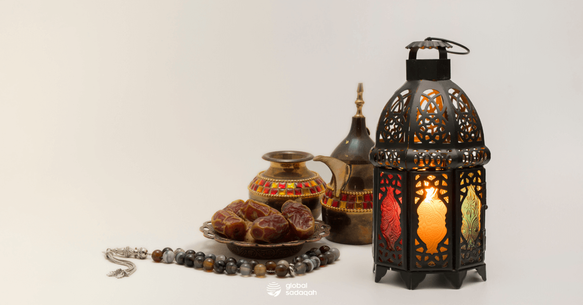 The other components that make up Ramadan