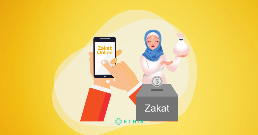 The Need to Adopt Technology in Zakat Administration